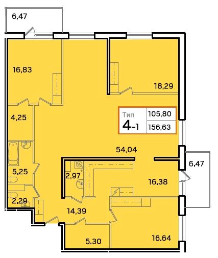 Планировка Четырёхкомнатная квартира площадью 156.4 кв.м в ЖК «Айно»