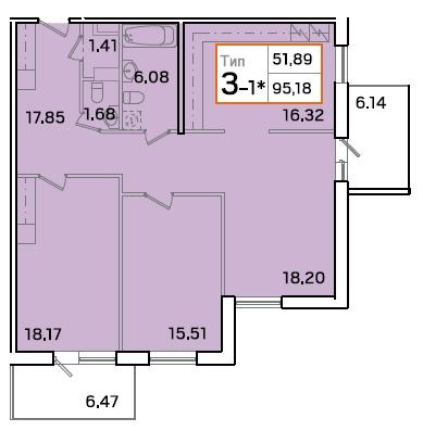 Планировка Трёхкомнатная квартира площадью 95.8 кв.м в ЖК «Айно»